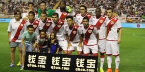 Así sonó el Rayo 0-0 Atlético de Madrid